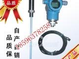 厂家现货直销射频导纳液位计 山东射频导纳液位计价格