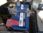 二十四小时联电更换电瓶轮胎,汽车救援修理钣金喷漆等服务