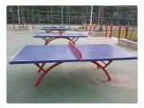 安慶宿松家用乒乓球臺