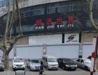 出租潍城火车站商业街卖场 沿健康西路