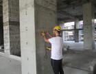 黄石钢结构厂房承载力鉴定荷载资质证书齐全