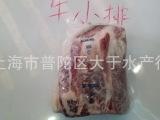 批发供应!进口黑标安格斯牛小排 澳洲进口 雪花牛排牛肉 20kg