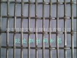养殖用网   供应 钢丝网  疙瘩网  不锈钢方眼网筛
