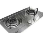 维修各种天燃气热水器,灶具、洗衣机,油烟机维修清洗