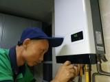 朝阳志高热水器打不着火-维修服务点