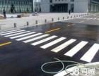 车位划线 停车场规划 道路划线 交通设施安装公司
