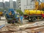 蓟县化粪池清理,抽化粪池污水,淤泥管道高压清洗