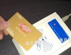 非接触式IC卡 接触式IC ID薄卡ID厚卡金属卡