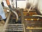 西湖区抽隔油池公司西湖区清掏化粪池全程低价抽粪吸污