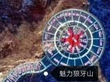 从北京到狼牙山纪念馆一日游 狼牙山玻璃栈道一日游 红色旅游