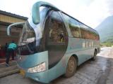 西安到徐州卧铺大巴车