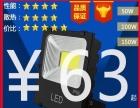 供应海北UFO工矿灯|LED泛光灯|LED路灯