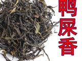 2014春凤凰单丛茶凤凰单枞茶 凤凰乌岽鸭屎香单枞茶叶产地批发