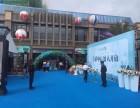 合肥本地年会晚会周年庆典活动策划执行,演出节目舞蹈舞狮音响