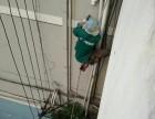 南京水管漏水维修公司