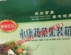 洛阳西工区调料礼盒团购郑州海鲜集装箱销售专线高新区