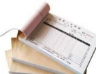 南昌销售单印刷、维修单设计、变更单、货运单印刷价格