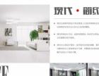 重庆专业ppt设计、制作、美化、动画、配音加视频