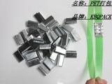 深圳PET打包扣 带牙齿包装扣 镀锌钢扣厂家直销