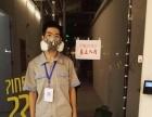 深圳专业室内空气检测空气治理可出具第三方CMA报告