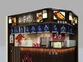 香港众思餐饮连锁加盟加盟 特色小吃 投资19800