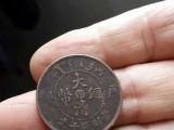 大清铜币值百万 是 拍卖 私下交易