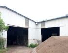 莱芜电厂附近700平米厂房出租