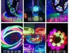 LED全彩灯条幻彩灯带,亮化工程