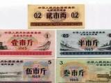 成都中华民国开国纪念币十文交易