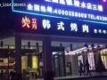 传统鸳鸯锅,冰火锅 ,水晶锅,台湾涮涮锅,宝塔锅,