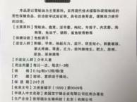 福建雪蛤生精到底多少钱一盒//真实效果~厂家报道