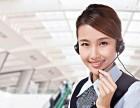 欢迎进入-济南容声冰箱中心)容声售后服务网站电话欢迎您