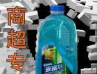 济南防冻玻璃水专业生产厂家 济南防冻玻璃水代工厂