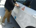 黔江区专业开锁、汽车锁、下水道疏通、欢迎来电