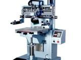 全自动丝印机操作方法苏州欧可达丝印机厂家全自动丝印机