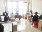 【场场爆满】唯米淘宝培训-高级运营课程-9月开课中