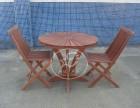 广州户外家具厂家直销户外折叠桌椅/户外木制桌椅/休闲桌椅