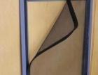 呼和浩特专业隐形纱窗 防盗纱窗 纱门 维修窗户等