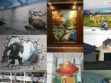 墙绘 3D画 文化墙 店铺彩绘 装饰画 电视墙手绘