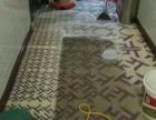 重庆北碚歇马单位酒店清洗地毯找保洁公司