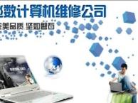 宁波联想LENOVO笔记本售后保外免费检测专业维修