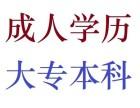 武汉科技大学成人教育2018年招生简章