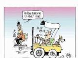 深圳市如何报考建筑施工电梯司机证考完几天拿证书
