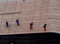 重庆渝北区高空外墙清洗高空玻璃清洗高空保洁服务