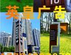 重庆著名广告公司,知名广告公司,重庆最好广告公司哪家比较好