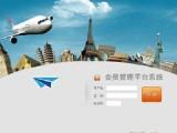 上海直销系统软件设计开发 百事隆直销系统软件专业设计开发制作