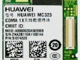 厂家赔钱甩卖 HUAWEI MC323工业级CDMA 模块