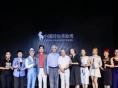 北京专业新娘跟妆、Mv拍摄、主持人彩妆造型、宣传片拍摄、