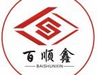 深圳哪里能免费注册公司?