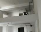 兰花花公寓 复式楼190平米